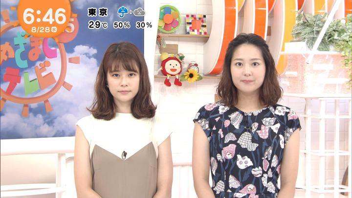 2019年08月28日鈴木唯の画像13枚目