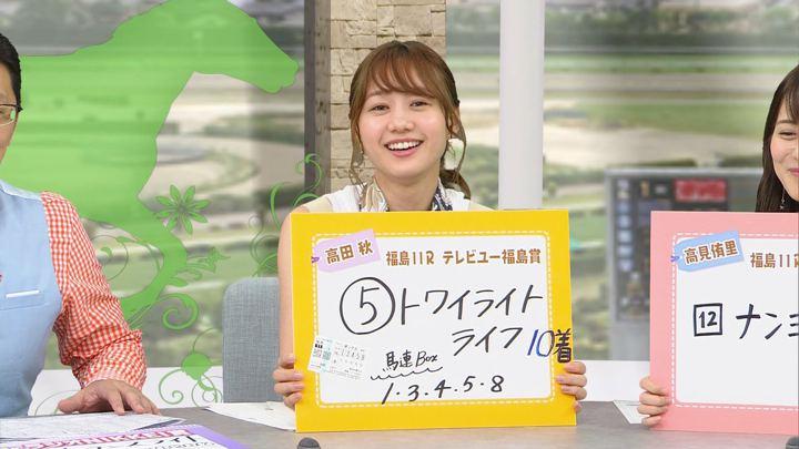 2019年06月29日高田秋の画像31枚目