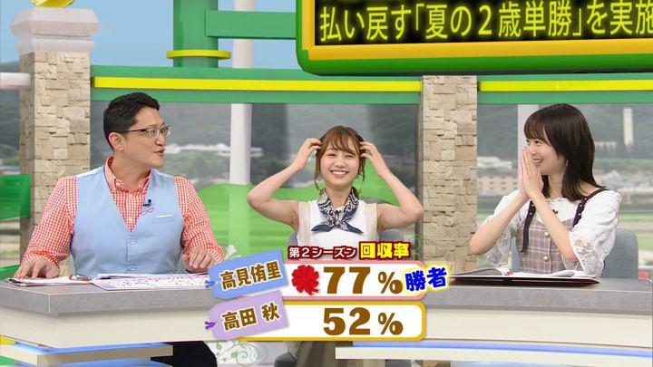2019年06月29日高田秋の画像32枚目