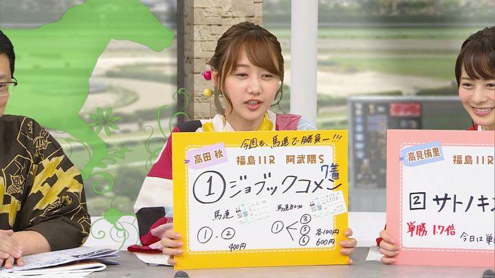 2019年07月06日高田秋の画像22枚目