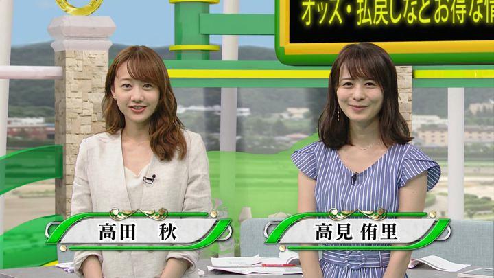 2019年07月13日高田秋の画像01枚目