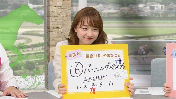 2019年07月13日高田秋の画像22枚目