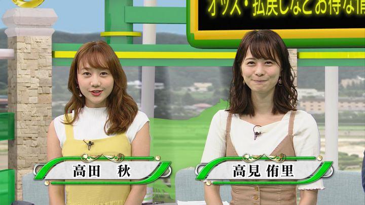 2019年07月20日高田秋の画像01枚目