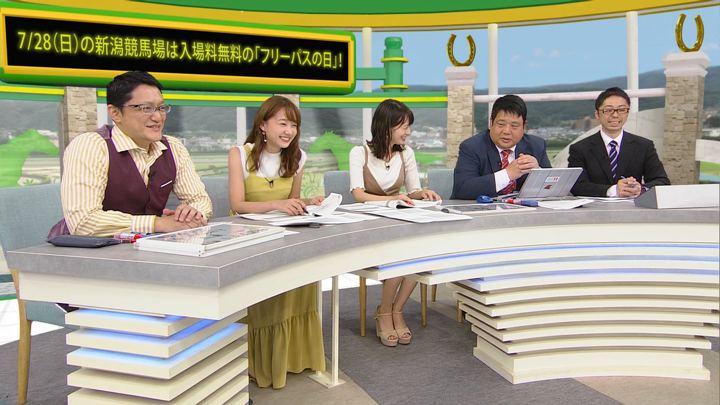 2019年07月20日高田秋の画像11枚目