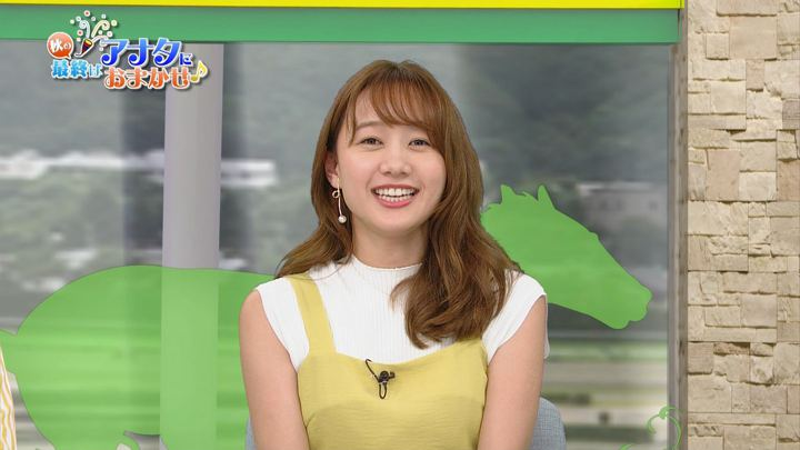2019年07月20日高田秋の画像27枚目