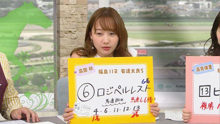 2019年07月20日高田秋の画像34枚目