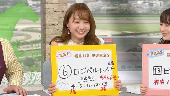 2019年07月20日高田秋の画像35枚目
