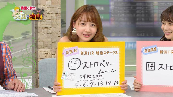 2019年08月03日高田秋の画像16枚目