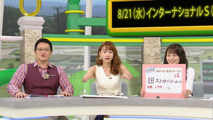2019年08月03日高田秋の画像32枚目