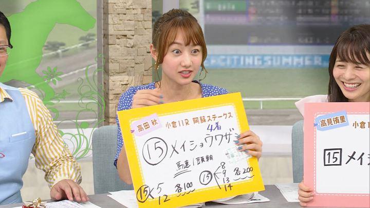 2019年08月10日高田秋の画像25枚目