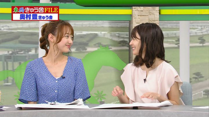 2019年08月10日高田秋の画像27枚目