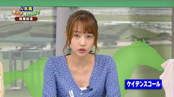 2019年08月10日高田秋の画像29枚目