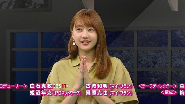 2019年08月24日高田秋の画像52枚目