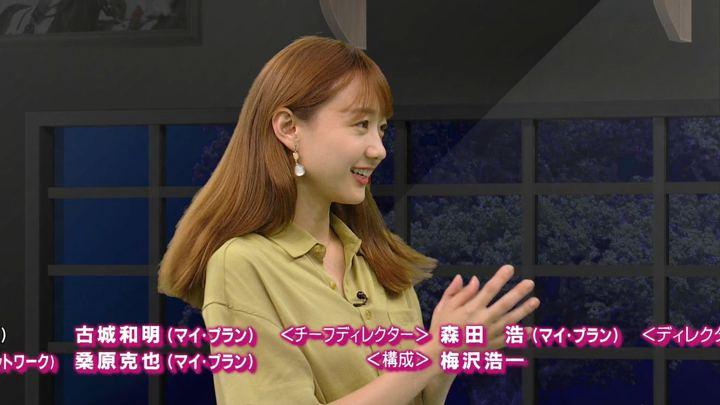 2019年08月24日高田秋の画像53枚目