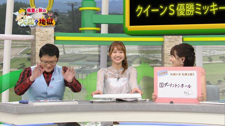 2019年08月31日高田秋の画像12枚目