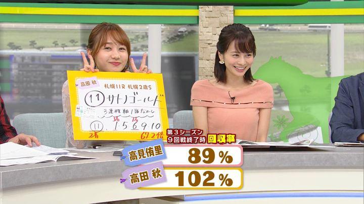 2019年08月31日高田秋の画像30枚目