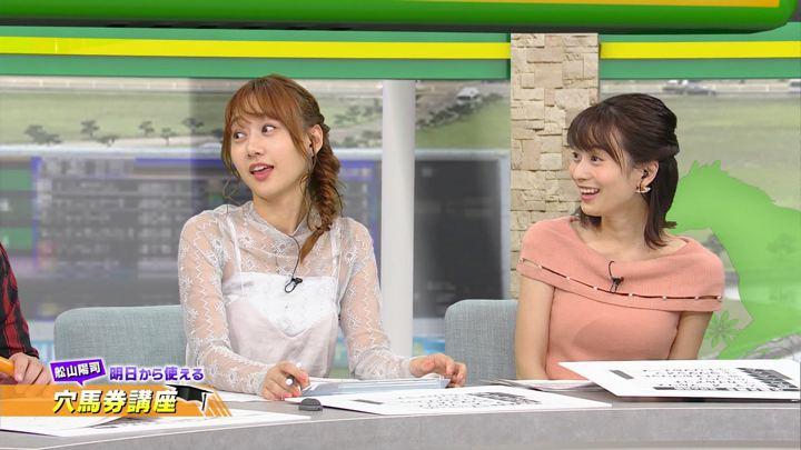 2019年08月31日高田秋の画像35枚目