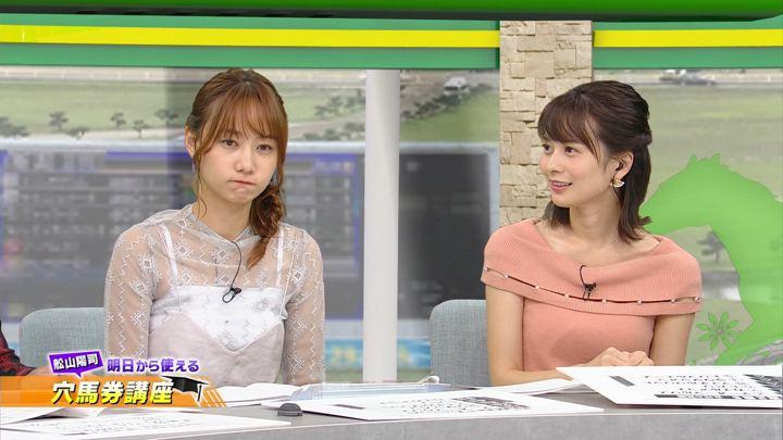 2019年08月31日高田秋の画像38枚目