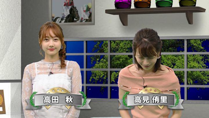 2019年08月31日高田秋の画像39枚目