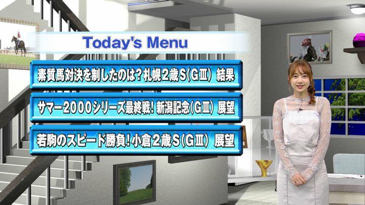 2019年08月31日高田秋の画像41枚目