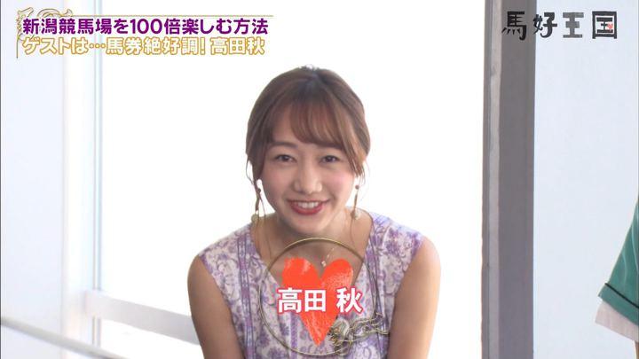 2019年08月31日高田秋の画像63枚目