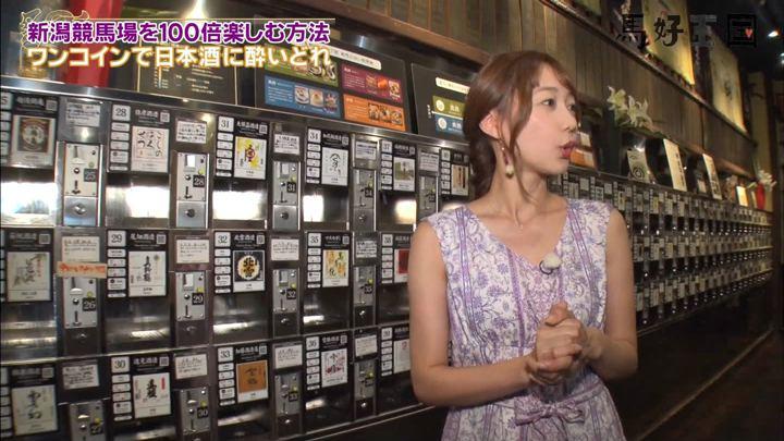 2019年08月31日高田秋の画像74枚目