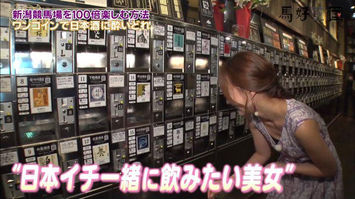2019年08月31日高田秋の画像75枚目