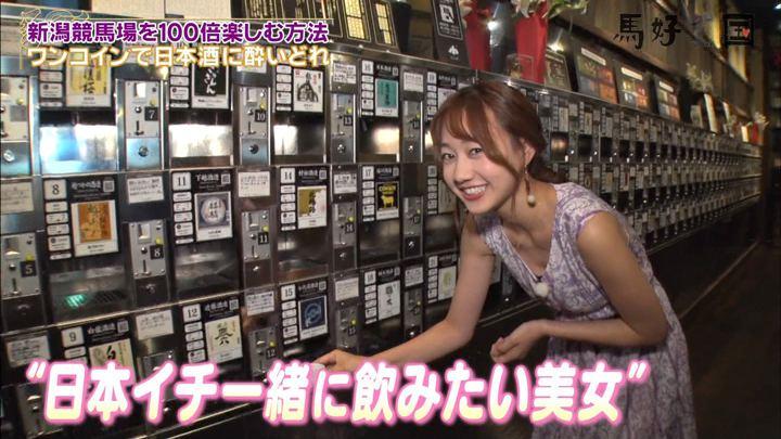 2019年08月31日高田秋の画像76枚目