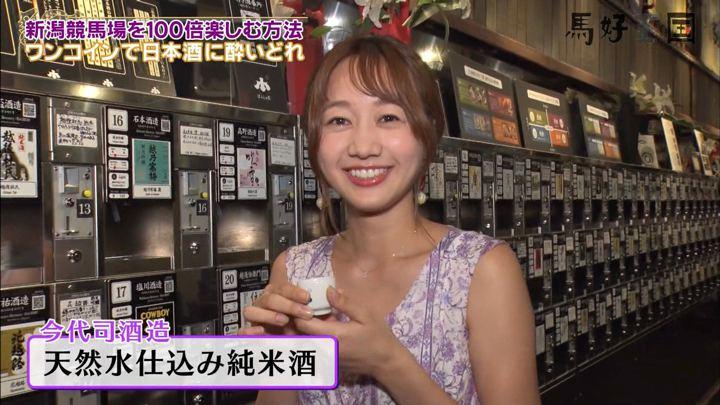 2019年08月31日高田秋の画像77枚目
