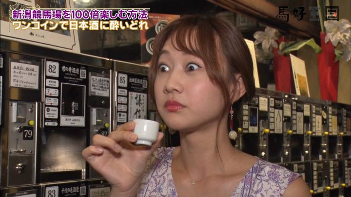 2019年08月31日高田秋の画像80枚目