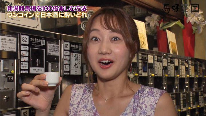 2019年08月31日高田秋の画像81枚目