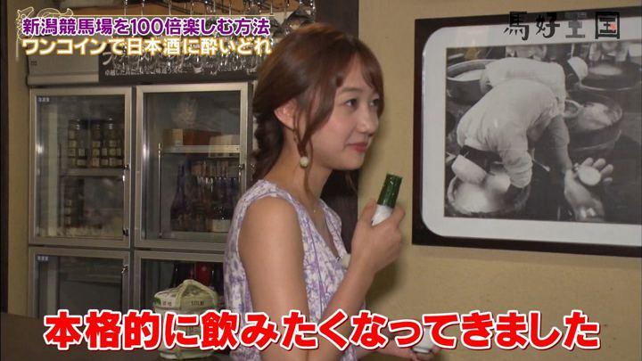 2019年08月31日高田秋の画像84枚目