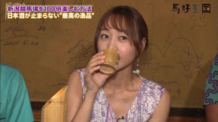 2019年08月31日高田秋の画像89枚目