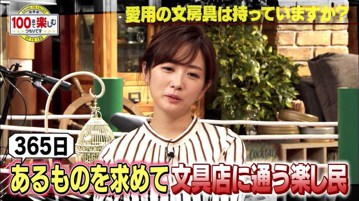 2019年06月29日高島彩の画像03枚目