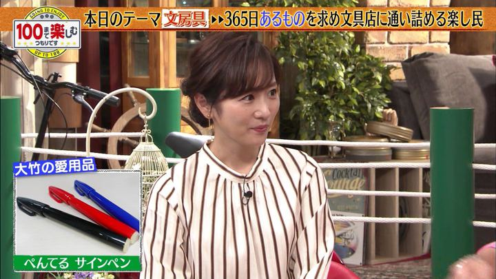 2019年06月29日高島彩の画像04枚目