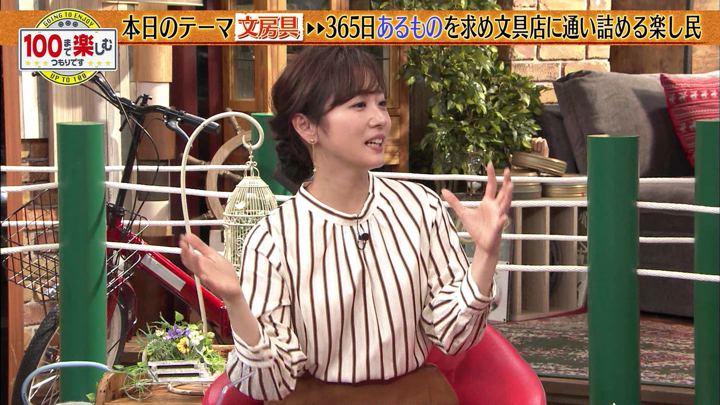 2019年06月29日高島彩の画像05枚目