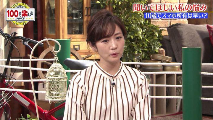 2019年06月29日高島彩の画像09枚目