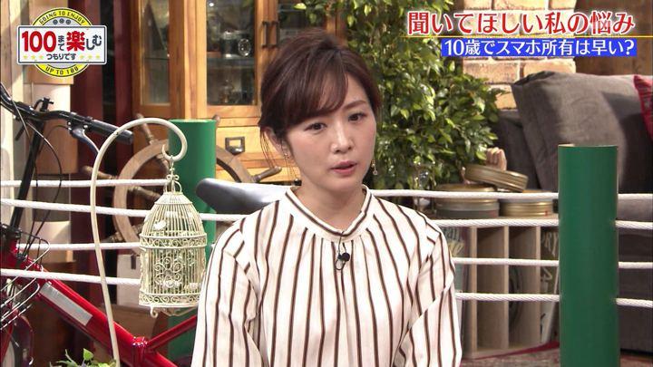 2019年06月29日高島彩の画像11枚目