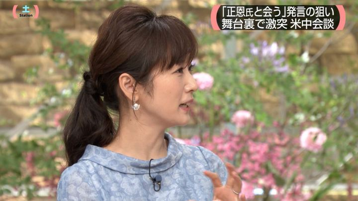 2019年06月29日高島彩の画像15枚目