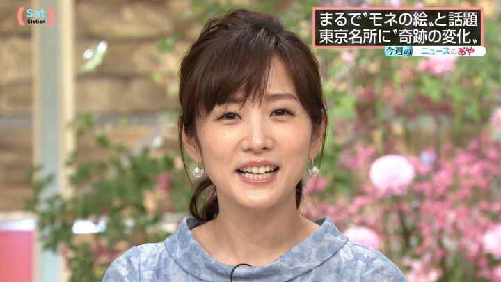 2019年06月29日高島彩の画像17枚目