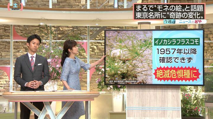 2019年06月29日高島彩の画像18枚目