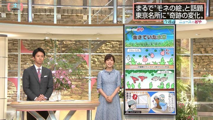 2019年06月29日高島彩の画像19枚目