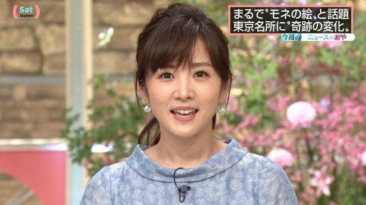 2019年06月29日高島彩の画像20枚目