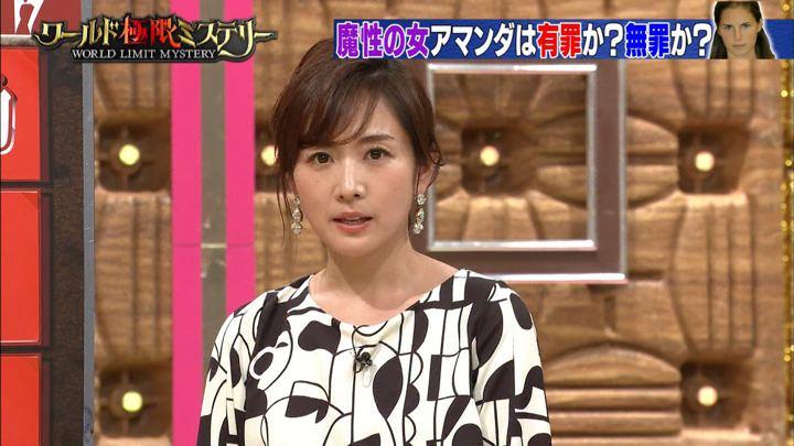 2019年07月10日高島彩の画像03枚目