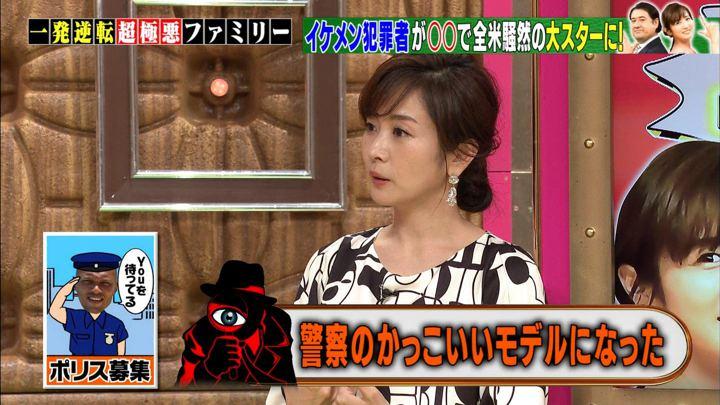 2019年07月10日高島彩の画像10枚目