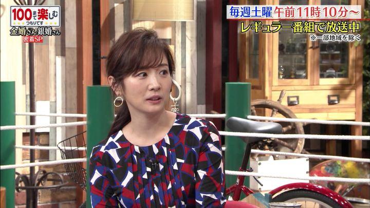 2019年07月13日高島彩の画像20枚目