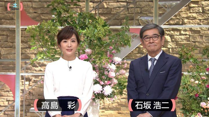 2019年07月13日高島彩の画像22枚目