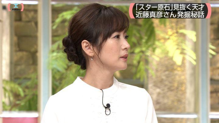 2019年07月13日高島彩の画像27枚目