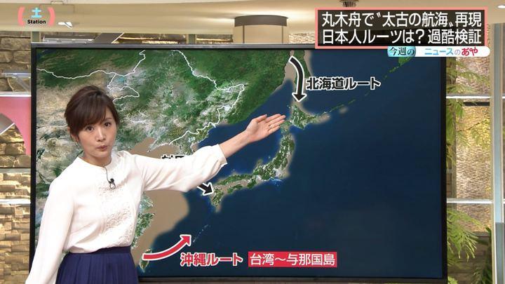 2019年07月13日高島彩の画像32枚目