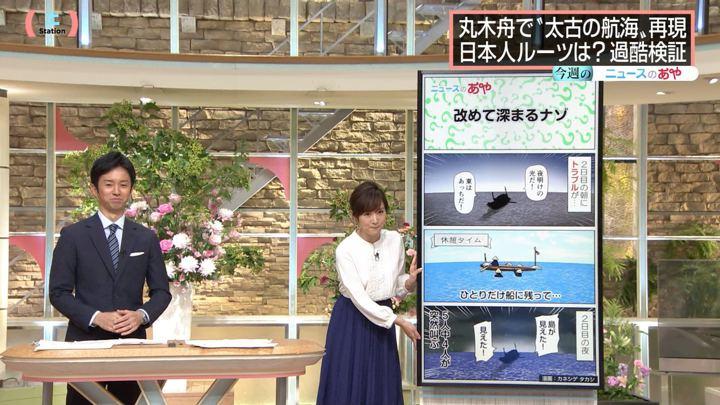 2019年07月13日高島彩の画像33枚目
